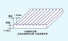 郑州卓越立体光栅材料三维立体画
