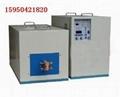 开孔器高频焊机