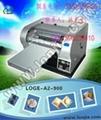 金屬制品印刷機