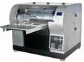 塑料用品印刷機