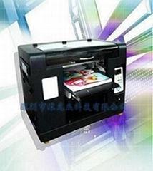 廣告牌印刷機