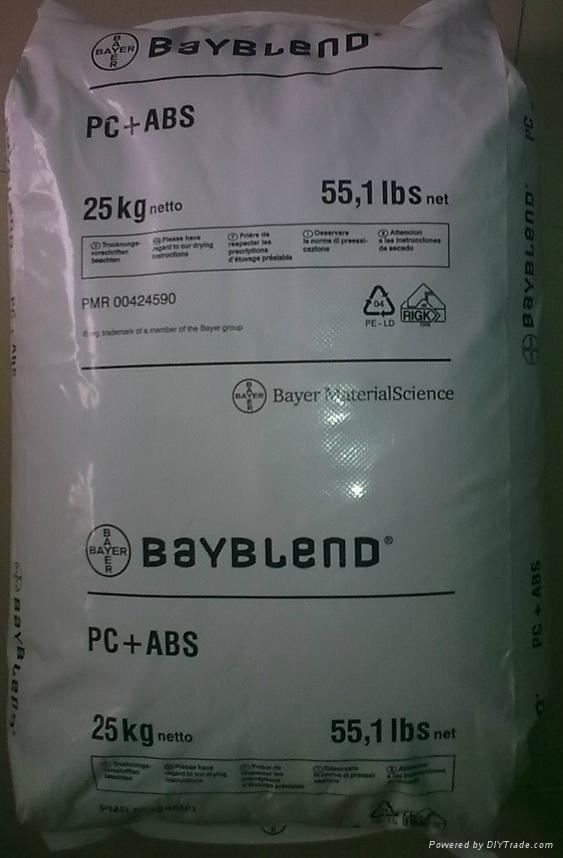 PC/ABS塑膠原料 1