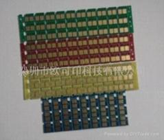 HP 1025/1415芯片