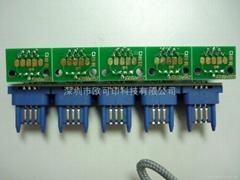 AR-2300芯片