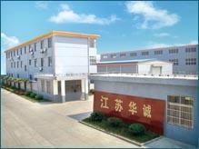 華誠公司太陽能系列自控溫電熱帶