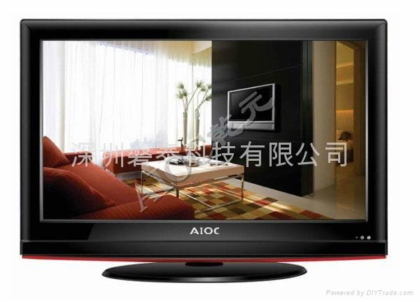 42寸酒店專用電視電腦一體機 1