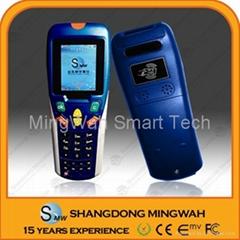 MS-2200X Handheld RFID Reader