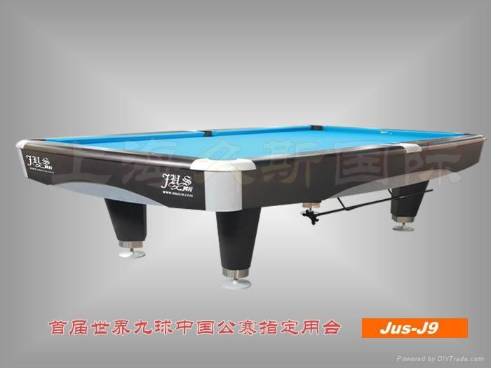久斯牌花式台球桌--13900 2