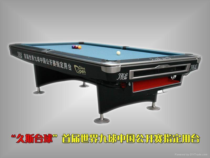 久斯牌花式台球桌--13900 4