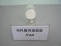 polyacrylamide 2