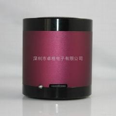 18-core card speaker