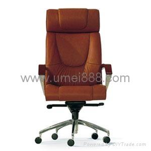 办公椅大班椅 2