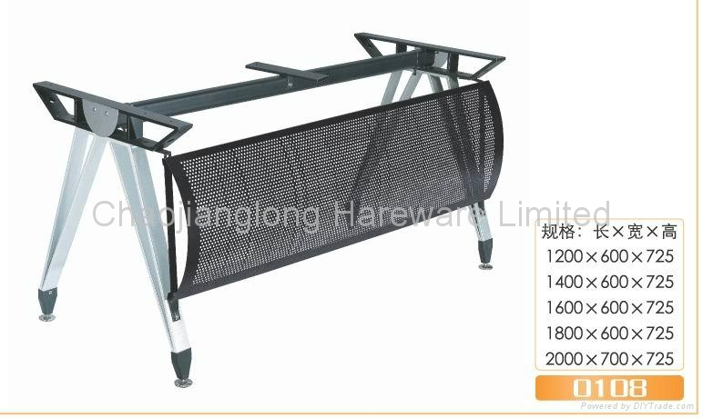 Metal office table frame chaojianglong china - Metal office furniture manufacturers ...