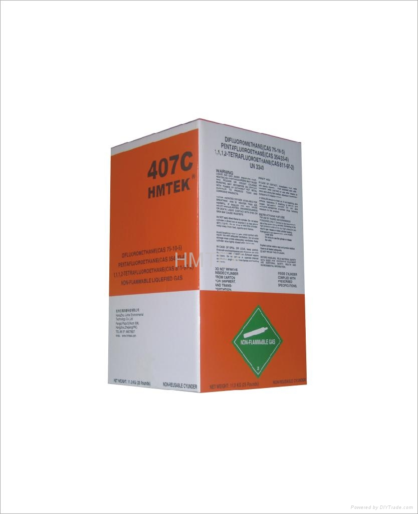 ISO 17584:2005 - Refrigerant properties