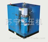 1立方螺杆式空压机
