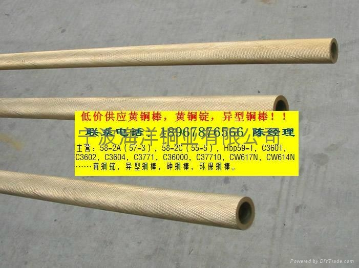 C3771銅棒 2