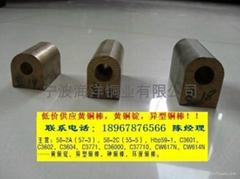 DZR砷铜棒