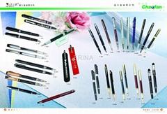 nife pen ballpoint pen,neutral pens advertising gift pens fo