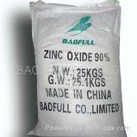 Zinc Oxide 99.5% 1