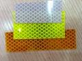 鄭州3M反光膜