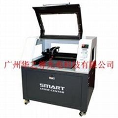 CCD自动定位触摸屏激光切割机