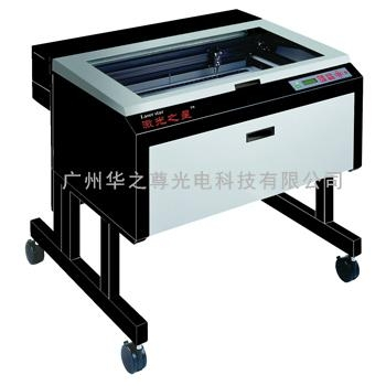 HZR系列激光雕刻切割機 1