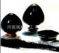 高色素炭黑墨水墨汁用