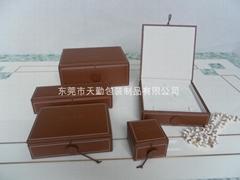 啡色包皮車線首飾盒