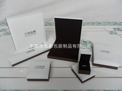 gift boxes jewellery boxes watch boxes
