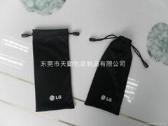 gift bag jewellery bag
