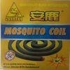 High Quality Black Mosquito Coil Incense
