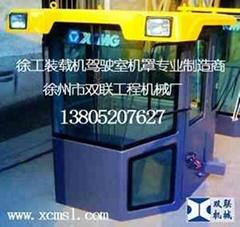 徐工LW500F裝載機駕駛室廠家直銷 徐州雙聯