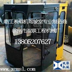 臨工裝載機駕駛室ZL30F 廠家直銷 徐州雙聯