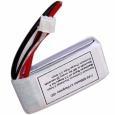 车模航模动力锂电池