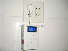 Power saver for Franch market