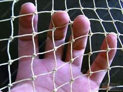 Anti Bird Net HC1301
