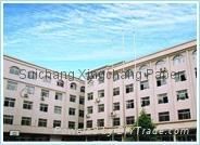 Sui Chang Xing Chang Paper Co., Ltd.