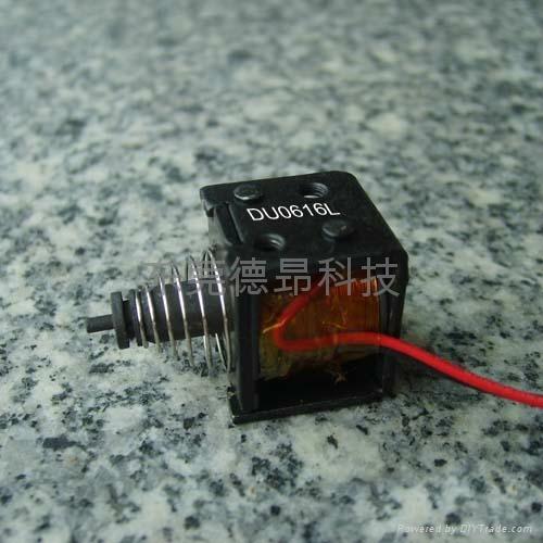 車燈變光電磁鐵 2