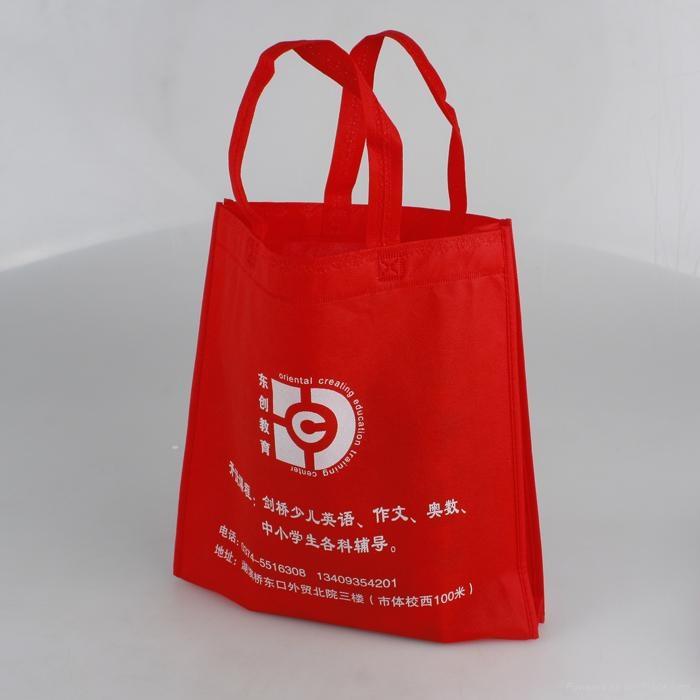 无纺布手提袋 (中国)