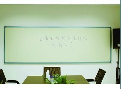 经济型微光量子环保教学板 1