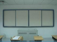 推拉型微光量子環保教學板