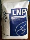 供应PA6美国液氮PF-100-12塑胶原料