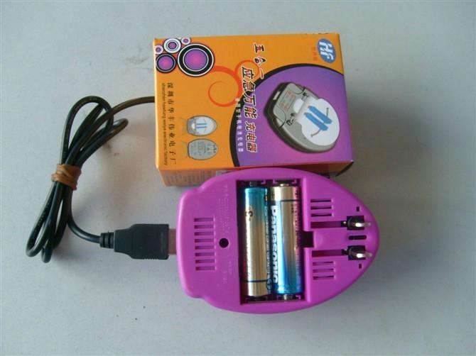 带电池仓的充电器 3