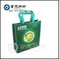 江蘇無紡布環保購物袋