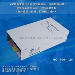 12V防雨電源