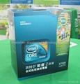 Intel Core 2 Duo E7500 2.93GHz L2 3MB Cache Processor 3