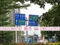 交通指示牌 2