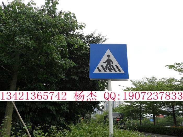 交通指示牌 4