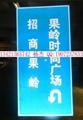 交通指示牌 5