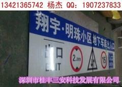 停車場標誌牌